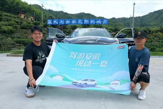 """驾游安徽新动作,百家车媒为""""它""""而来!"""