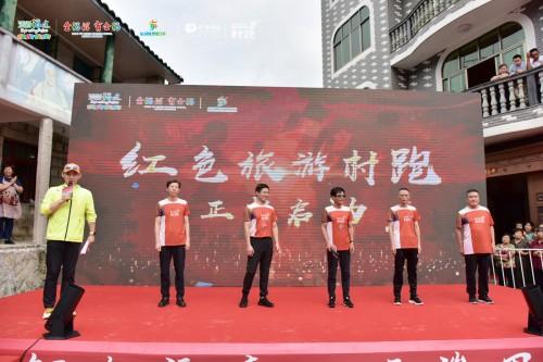"""福建""""红色旅游村跑""""系列活动在周宁启动"""