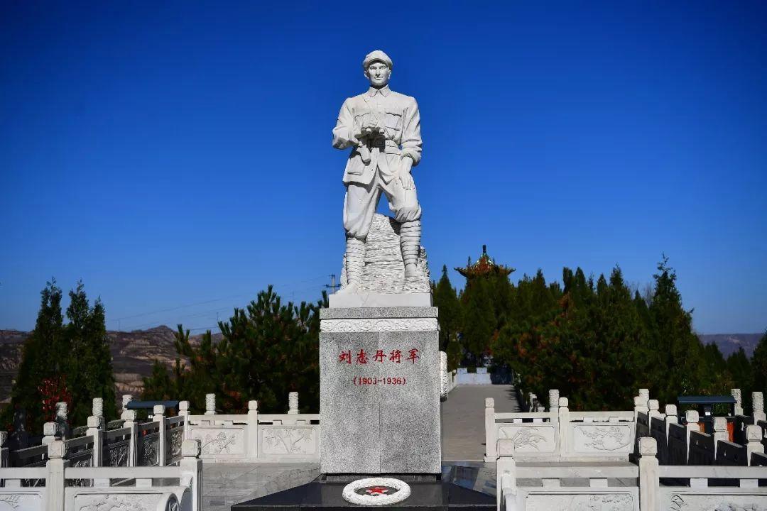 刘志丹将军殉难地在柳林,你知道吗?